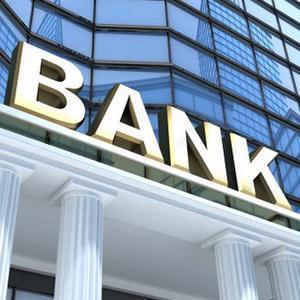 Банки Ключей