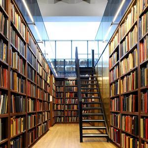 Библиотеки Ключей