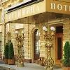 Гостиницы в Ключах