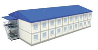 Современная гуманитарная академия - иконка «общежитие» в Ключах